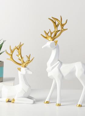 北欧风麋鹿摆件家居装饰品创意客厅酒柜办公室摆设简约轻奢工艺品
