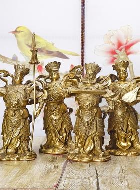 全铜四大天王佛像四大金刚护法一套家居佛堂供奉神像镇宅摆件