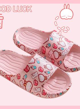 流氓兔儿童拖鞋女夏季室内洗澡家用防滑家居亲子可爱男女童凉拖鞋