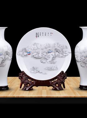 景德镇陶瓷器三件套花瓶摆件插花中式玄关客厅家居装饰品摆设大号