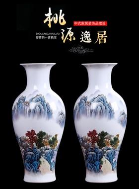 景德镇陶瓷器花瓶摆件新中式客厅插花家居装饰工艺品大号白色瓷瓶