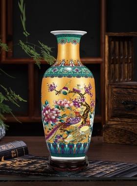 景德镇陶瓷器仿古珐琅彩大花瓶插花中式家居客厅装饰品落地摆件