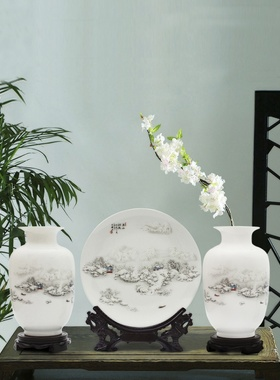 景德镇陶瓷器办公室花瓶摆件家居装饰品新中式酒柜客厅博古架工艺