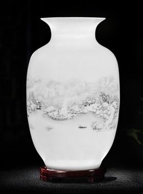 景德镇陶瓷器小家居客厅插花新中式摆件青花瓷干花装饰工艺品