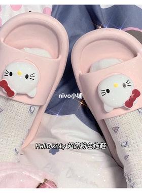 Hello Kitty拖鞋夏季可爱卡通猫咪家居鞋少女日常一字拖软底凉拖