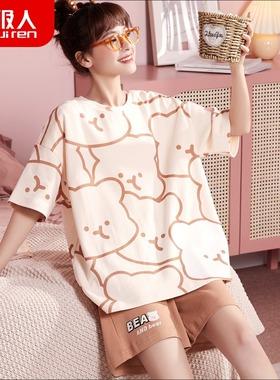 南极人2021年新款睡衣女夏季纯棉短袖两件套装夏天女士家居服薄款