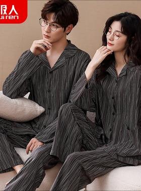 南极人情侣睡衣春秋季纯棉长袖秋冬少女男士2021年新款家居服套装