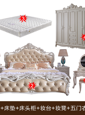 欧式家具卧室套装组合双人床婚床公主床衣柜妆台全屋成套家具组合