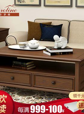 美式乡村全实木茶几简约小户型茶几电视柜组合客厅成套家具复古