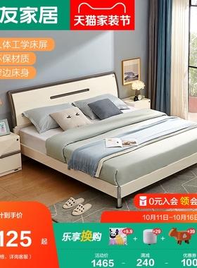 全友家私储物床现代简约高箱板式床卧室成套家具双人床122701