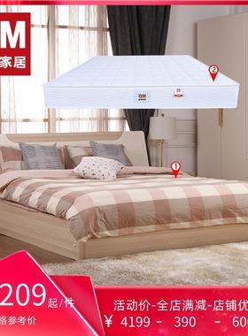 曲美家居 现代北欧卧室板式双人架子床/箱体床+床垫成套家具2017E