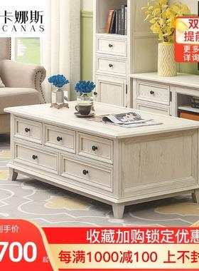 美式乡村实木五抽茶几电视柜组合地柜客厅成套家具简美风格储物