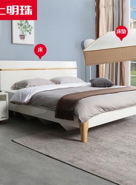 掌上明珠亮光烤漆板式床1.5/1.8米床床垫组合成套家具高箱储物MZ