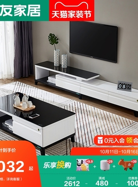 全友家私茶几电视柜组合黑白色钢化玻璃客厅成套家具电视柜120756