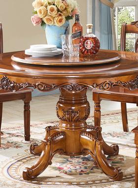 粤港家具   欧式实木餐桌餐厅成套家具组合美式圆桌饭桌组合