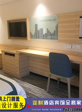 定制酒店宾馆客房主卧公寓写字台电视框行李柜一体桌组合成套家具