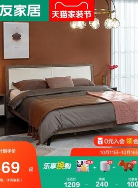 全友家居灰木纹双人床 现代简约1.5m1米8床卧室成套家具床125605