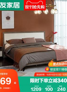 全友家居双人床现代简约轻奢1.8米1.5米板式床卧室成套家具125605