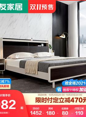 全友家居1.8米1.5双人床现代轻奢卧室收纳储物一体成套家具125308