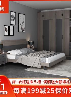 卧室成套家具套装组合全屋北欧现代简约床衣柜主卧三四五六件套