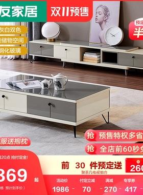 全友家居灰白双色茶几电视柜组合简约轻奢钢化玻璃成套家具120797