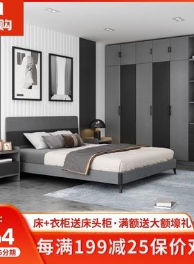 床衣柜套装组合北欧现代简约主卧床衣柜梳妆台床头柜卧室成套家具