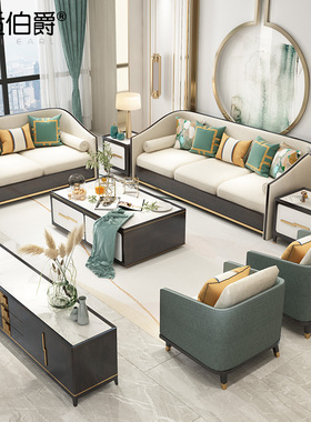 新中式实木沙发组合现代中式客厅样板间轻奢高端全屋定制成套家具