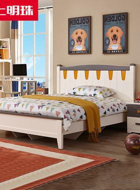 掌上明珠儿童卧室1.5米床青少年次卧书桌三门衣柜组合成套家具BD