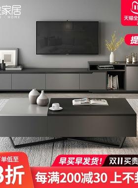 宝伦北欧茶几伸缩电视柜组合小户型升降茶几简约沙发客厅成套家具