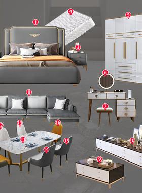 家具套装组合床衣柜全屋主卧室现代简约客厅成套沙发轻奢欧式婚床