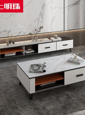 掌上明珠轻奢岩板电视柜简约客厅茶几电视柜可伸缩成套家具组合MZ