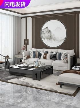 新中式实木沙发组合现代中式客厅样板间别墅沙发全屋定制成套家具