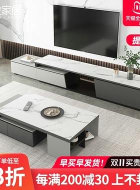 极简岩板电视柜茶几组合套装客厅家用小户型可伸缩电视柜成套家具