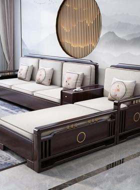新中式全实木沙发组合现代简约禅意客厅成套家具储物黑檀轻奢沙发