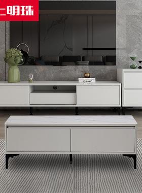 掌上明珠岩板电视柜简约现代客厅茶几电视柜功能柜组合成套家具CX