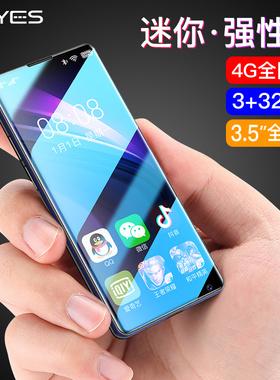 SOYES/索野(数码) 7S+迷你智能超薄最小全网通抖音网红超小手机