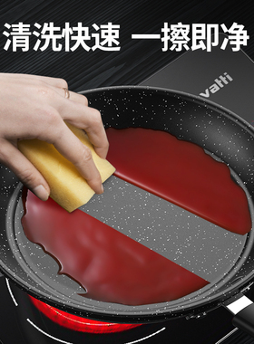 麦饭石平底锅不粘锅煎饼烙饼小牛排煎锅家用电磁炉燃气灶煎蛋锅具