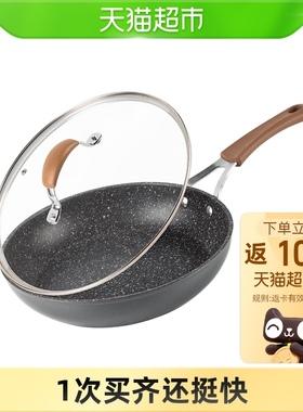 卡罗特麦饭石不粘锅平底锅煎饼锅牛排煎锅锅电磁炉燃气通用牛排锅