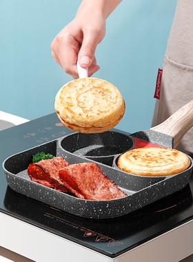 煎鸡蛋汉堡机不粘小平底家用牛排煎锅早餐煎饼蛋堡锅模具煎蛋神器