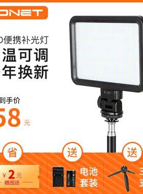 摄影灯P168小型LED手持摄像拍照打光补光照相直播神器美颜可落地可桌面主播网红室内视频高清