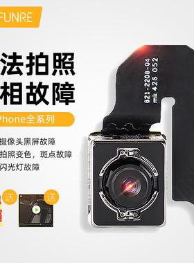 适用于iphone5s苹果6手机6s前置后置摄像头6p后摄像头6sp听筒排线7plus原装前7p修复8p维修x摄影头更换