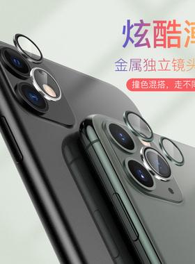 宝仕利iPhone11pro镜头膜保护圈苹果iPhone11ProMax摄像头保护膜iphone11钢化膜ip11保护圈新款pormax摄影膜
