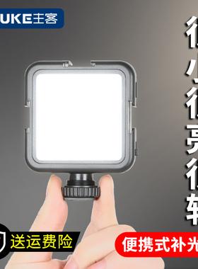 VL65迷你灯补光便携小型led摄影灯拍照自拍多功能外拍灯户外手机vlog视频拍摄直播手持单反相机摄像机影室灯