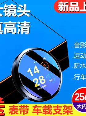 小型专业摄像机高清随身带便携式穿戴微形录像手表迷你摄影头神器