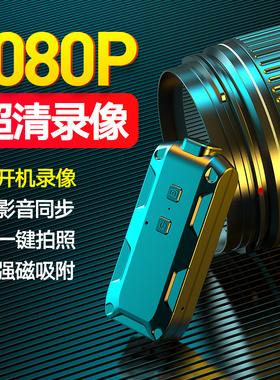 小型专业摄像机高清微形录音录像机随身带摄像头取证便携式迷你摄影头神器dv