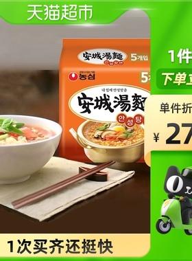 农心韩国进口辛拉面出品安城汤面125g*5方便面韩国泡面速食食品