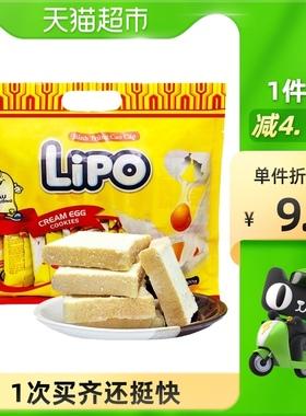 【进口】越南Lipo原味面包干零食奶油食品点心200g/包 饼干