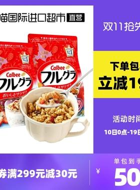 [进口]日本卡乐比燕麦片麸皮水果即食品谷物代早餐冲饮搭坚果酸奶