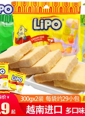 lipo面包干进口饼干散装多口味吃货网红解馋小零食小吃休闲食品