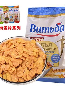无蔗糖谷物麦片俄罗斯玉米片进口代餐饱腹即食早餐食品低脂纯麦片